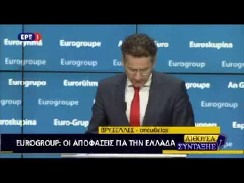 Οι δηλώσεις του Γερούν Ντέισελμπλουμ μετά το τέλος του Eurogroup