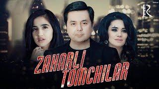 Zaharli tomchilar (o'zbek serial) | Захарли томчилар (узбек сериал) 14-qism