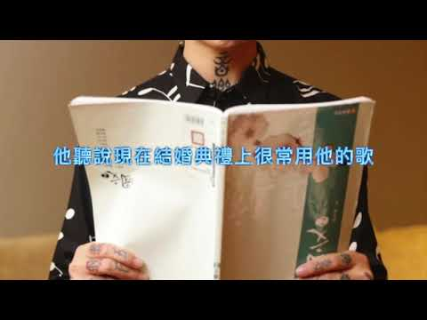 謝和弦 R-chord – 31歲菜鳥新人 Diss陳昇