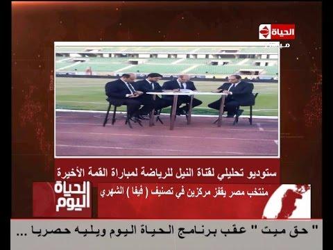 شاهد- تامر أمين منتقدا الأستوديو التحليلي لقناة النيل للرياضة: هذا مقهى بلدي