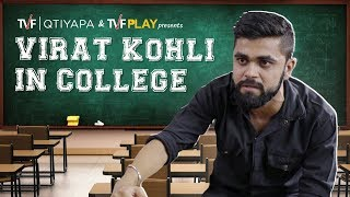 Celebrities in College: Virat Kohli