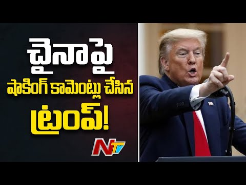 China Has Caused Great Damage -Donald Trump Aggressive Comments On China