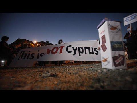 Κύπρος: Διαδήλωση κατά της διαφθοράς έξω από το Συνεδριακό…