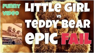 Little girl vs Teddy Bear epic fail by 7 seconds of happiness ▶ Thank you for watching this video! If you like it, please, put likes 👍, comments & subscribe to my channel for updates: https://www.youtube.com/channel/UCxSIy_SyK0L8NVVZevNkKew/about?sub_confirmation=1▶ New Best Short Funny Videos all the time: https://www.youtube.com/watch?v=MRtISYYK5uo&index=25&list=PLWUagoeqmhs7r_2QGP9kgn6ZsuFP-mcINWelcome to ★ 7 seconds of happiness ★ best short funny videos channel!!!FOLLOW ME:▶ Google+:  https://plus.google.com/u/1/+Jo7secondsofhappiness▶ Twitter: https://twitter.com/djidjio369▶ Facebook: https://www.facebook.com/7seconds.of.happinessIf you see a clip that you own that you did not submit or give consent for use, we have likely received false permissions and would be happy to resolve this for you! ☆•*•.¸¸. HAPPINESS ☆•*•.¸¸☆•*´¨`*☆•.¸¸.╔╗┼║║┼┼╔══╦═╗╔═╦══╗║║┼╔╣╔╗╠╗║║╔╣║═╣║╚═╝║╚╝║║╚╝║║║═╣╚═══╩══╝╚══╝╚══╝☆ ☜♡☞ Love is everything ☆•*•.¸¸☆•*´¨`*☆•.¸¸.----#7secondsFunnyVideos, #7SecondsOfHappiness, #7secondsVideos, #7secondVideo, #FunnyVideo