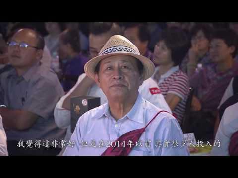 【新希望農村-跨世代x農社企論壇 精彩演講2】-農社企,創新農實力(茶籽堂創辦人 趙文豪)
