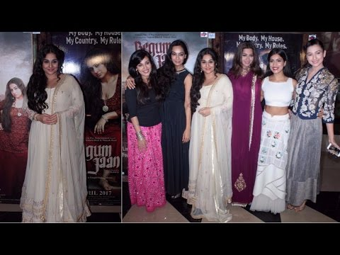 Vidya Balan At Red Carpet Of Special Screening Of Film Begum Jaan