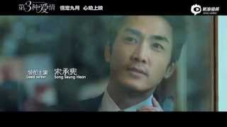 Nonton Song Seung Heon Film Subtitle Indonesia Streaming Movie Download