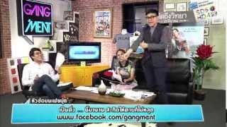 Gang 'Ment 11 April 2014 - Thai TV Show