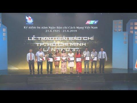 Trao Giải Báo chí thành phố Hồ Chí Minh năm 2019