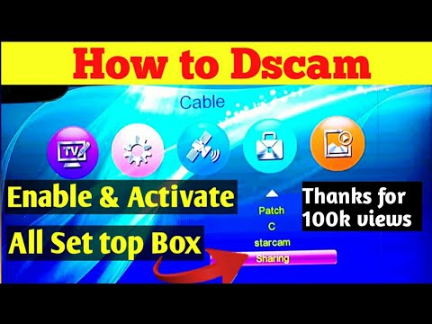 How to Enable || Activate Dscam All SetTop  Box ||  Baba Free Dish