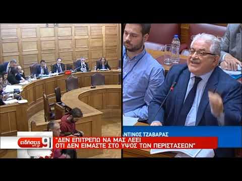 Novartis: Η κατάθεση Πικραμμένου στην Βουλή – Εμπλοκή πολιτικού προσώπου | 08/11/2019 | ΕΡΤ