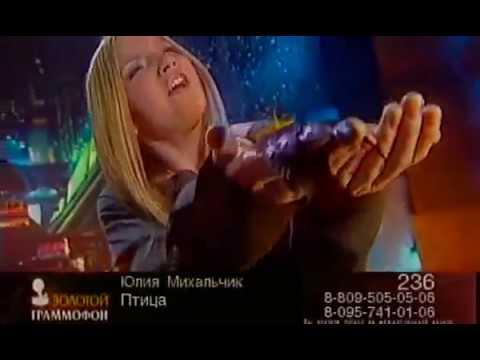 """Клип Юлии Михальчик - """"Птица / Bird""""  (А. Шульгин)"""