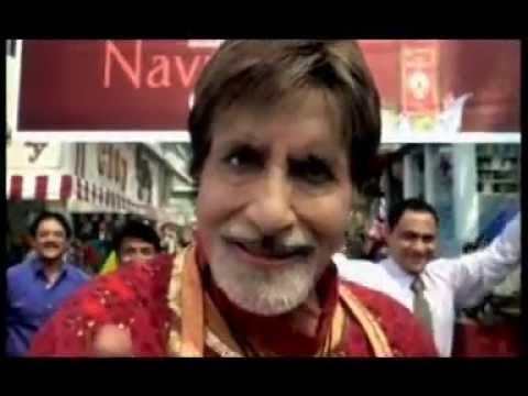 Amitabh Bachchan- Coolam Coolam