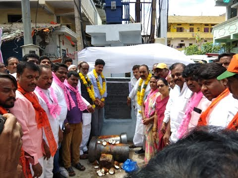 , Nayini Narasimha Reddy and Laxman Participated