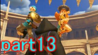 【DHQ 闇竜と世界樹の城】ドラクエ無双で大暴れ!【part13】
