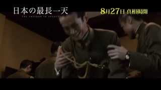 Nonton                            30s        The Emperor In August 30s Hd Trailer Film Subtitle Indonesia Streaming Movie Download
