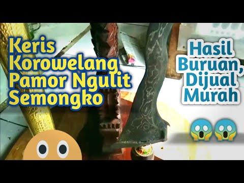 KERIS WINGIT BINGIT !! Keris korowelang pamor ngulit semongko sepuh majapahit m… видео