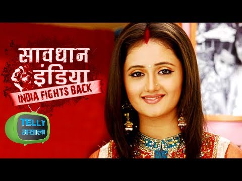 Savdhan India Life Ok - Share on Facebook: http://goo.gl/ZPf4aw Tweet now: http://goo.gl/W6IyE5 Popular TV actress Rashmi Desai will be seen in an episodic of Life Ok's popular show...