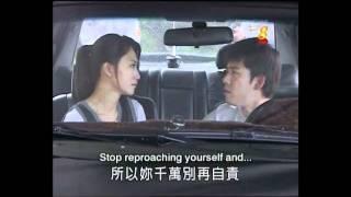 Love 爱 - Episode 787