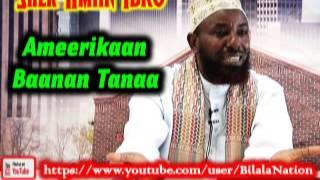 AMEERIKAAN BAANAN TANAA By Shek Amiin Ibro