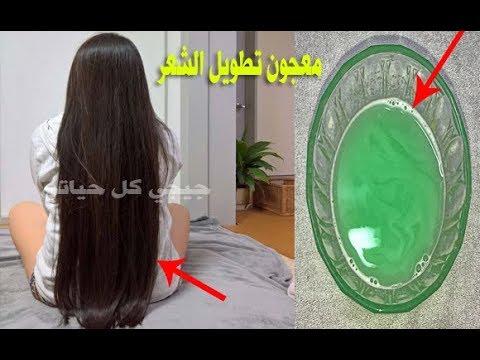 العرب اليوم - شاهد| معجون سحري لتطويل الشعر بشكل جنوني