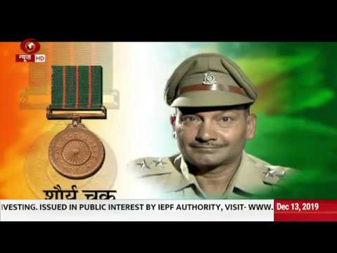 Special programme on 2001 Parliament Attack: 13 दिसंबर तब और अब