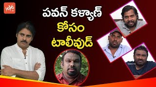 Video Tollywood Industry Supports to Pawan Kalyan Fans Over Kathi Mahesh Controversy | YOYO TV Channel MP3, 3GP, MP4, WEBM, AVI, FLV Januari 2018
