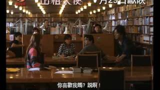 Nonton                    My Rainy Days  Trailer Film Subtitle Indonesia Streaming Movie Download