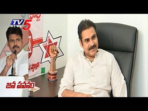 Pawan Kalyan To Enter Full Time Politics
