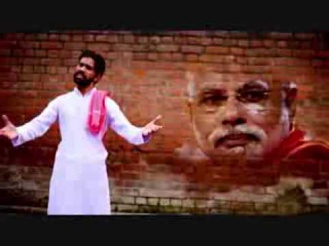Video 2014 - Modi Aane Wala Hai !! Song by Udit Narayan download in MP3, 3GP, MP4, WEBM, AVI, FLV January 2017