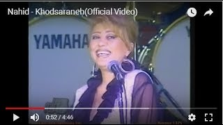 Khodsaraneh Music Video Nahid