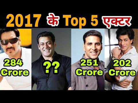 Top 5 Actor In Bollywood 2017 | Salman Khan, Akshay Kumar, Ajay Devgan, Shahrukh Khan, Varun Dhawan - Movie7.Online