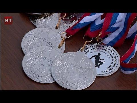 На стадионе «Электрон» прошли соревнования по футболу за Кубок Губернатора Новгородской области