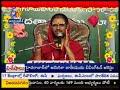 Thamasoma Jyotirgamaya - తమసోమా జ్యోతిర్గమయ - 11th May 2014