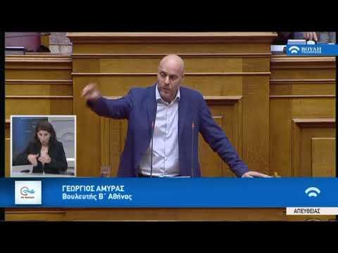 Γ.Αμυράς (Εισηγητής ΤΟ ΠΟΤΑΜΙ)(Προϋπολογισμός 2019)(12/12/2018)