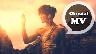 Nonton           Aaron Yan               The Unwanted Love  Official Mv Hd Film Subtitle Indonesia Streaming Movie Download