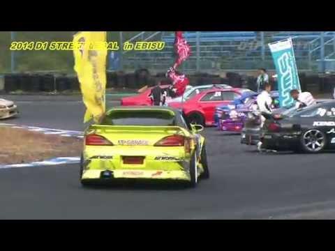 2014リーガルEBISU(最終戦決勝)