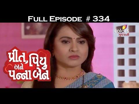 Preet-Piyu-anne-Pannaben--13th-May-2016--પ્રીત-પિયુ-અને-પન્નાબેન--Full-Episode