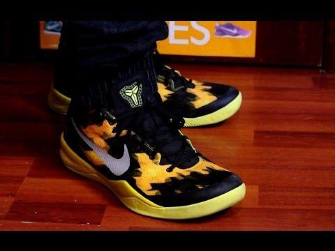Nike Kobe 8 System -