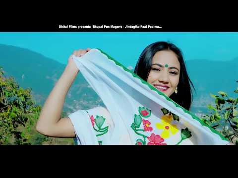 (Jindagiko Paal Paalma || New Nepali Adhunik Song 2074, 2018 ...4 min, 38 sec.)