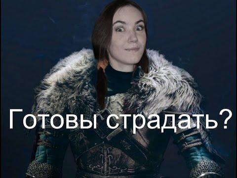 СТРИМЧАНСКИЙ
