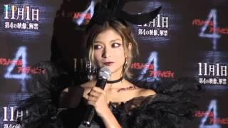 ローラ/『パラノーマル・アクティビティ4』公開前夜祭 ハロウィンイベント