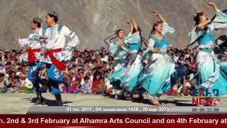 Fusion Festival of Punjab and Gilgit-Baltistan