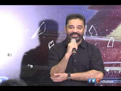 Kamal Haasan speech at Cheekati Rajyam first look launch