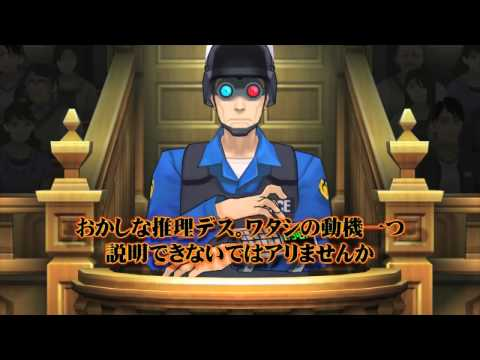 0 Capcom reveals first Ace Attorney 5 trailer