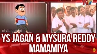 mama comedy with ys jagan and mysura reddy mamamiya