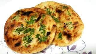 How to Make Naan at Home/Naan Recipe/Indian Vegan Recipe/Indian food/ Simple and Easy Recipe.