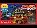🔥Fire safety with Roy | EP09 | A Fire in the Forest! | Robocar POLI | Kids animation