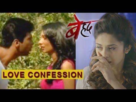 Saanjh ने Arjun से किया प्य�