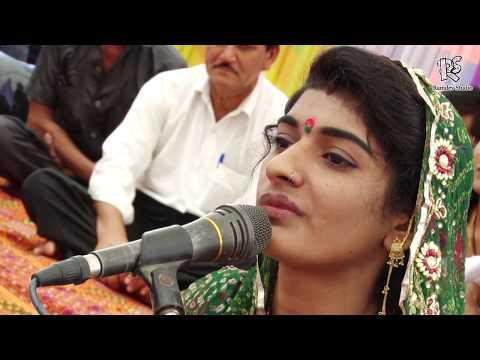 Video Kiran Ghadhavi & Rajal Parmar  Jambal Ma Kidiyanagar [1] 2018 download in MP3, 3GP, MP4, WEBM, AVI, FLV January 2017